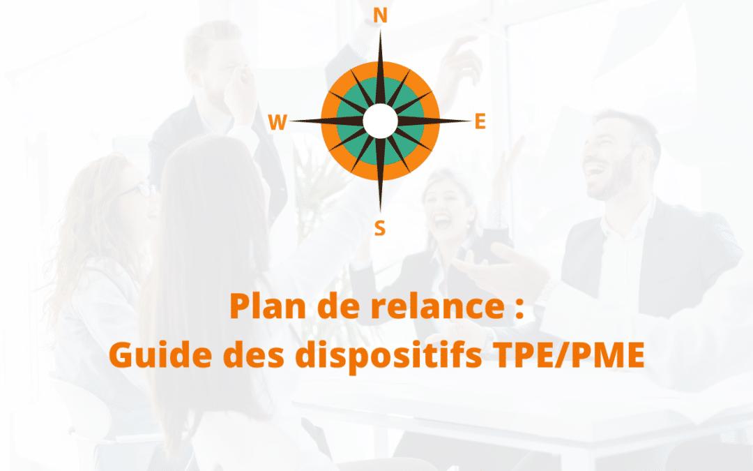 Guide des dispositifs Plan de relance